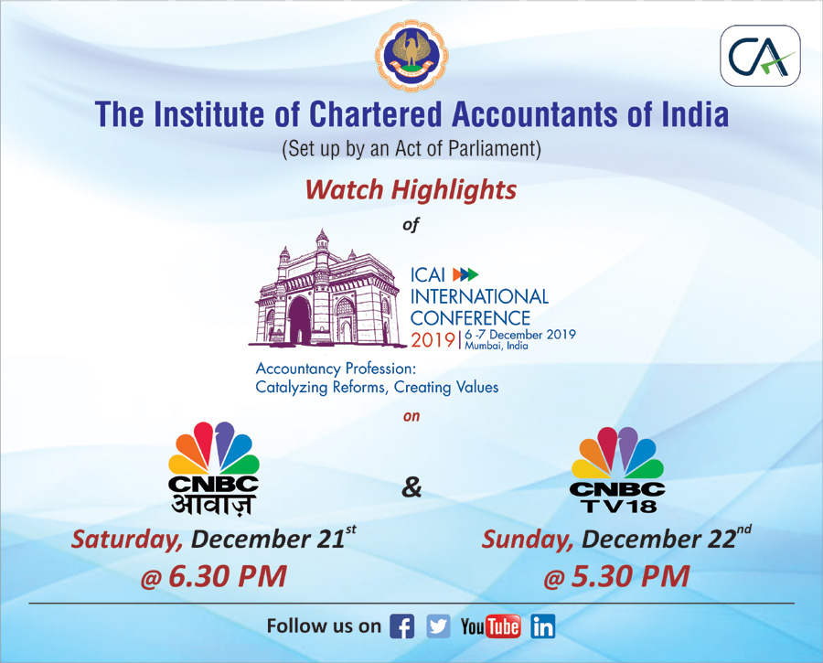 Highlights of ICAI International Conference 2019